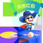 大埔网站建设